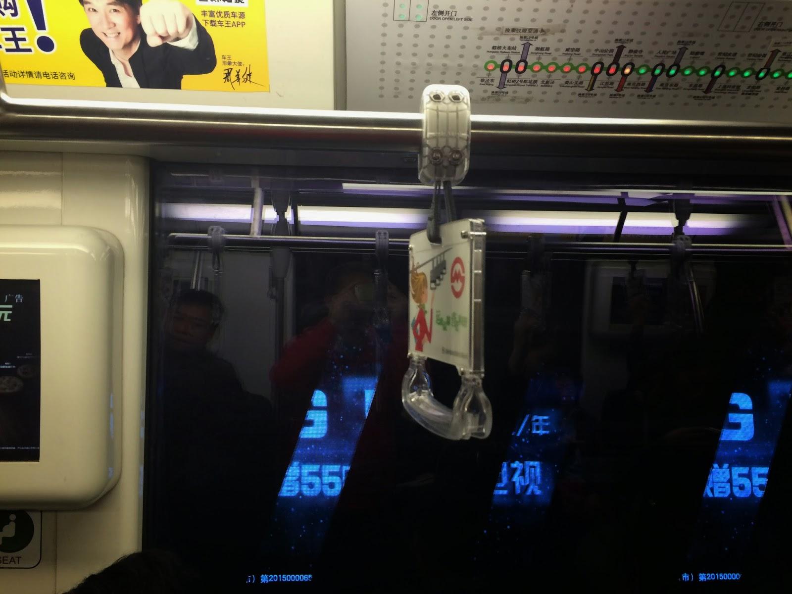 新奇, 上海地鐵車廂外移動廣告 (Signage, Zoetrope) - 大兵萊恩 一路直前