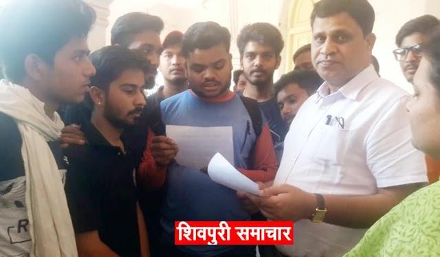 छात्रवृत्ति और आवास योजना के भुगतान के लिए विद्यार्थी परिषद ने घेरी कलेक्ट्रेट, लगाए प्रशासन मुर्दाबाद के नारे | SHIVPURI NEWS