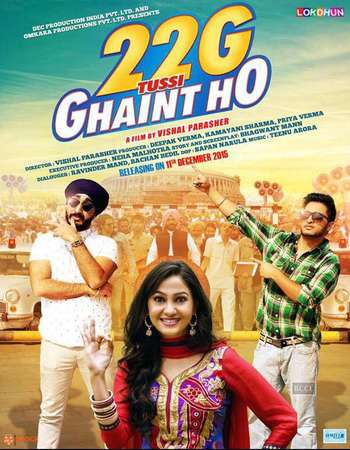 Poster Of 22G Tussi Ghaint Ho 2015 Punjabi 720p HDRip Free Download Watch Online