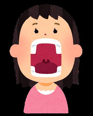 大きな口を開けている人のイラスト(女性)