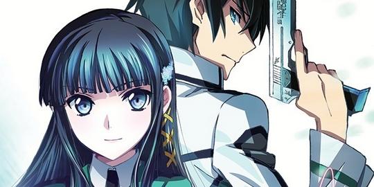 Suivez toute l'actu de The Irregular at Magic High School sur Japan Touch, le meilleur site d'actualité manga, anime, jeux vidéo et cinéma