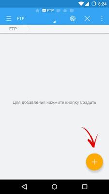 передача файлів андроїд