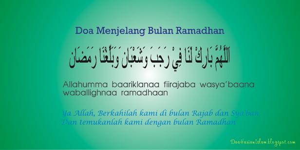 Bulan Ramadhan merupakan salah satu bulan dalam tahun Islam Doa Menjelang Bulan Ramadhan