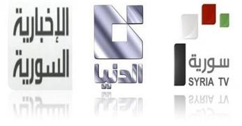 الترددات الجديدة للقنوات السورية التى تم قفلها على النايل سات 6/9/2012