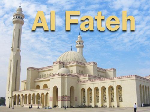 Foto Masjid Al Fateh di Baghdad