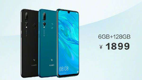Huawei Maimang 8 Launch With Triple Rear Camera, Android Pie - Pice, Key Features & More