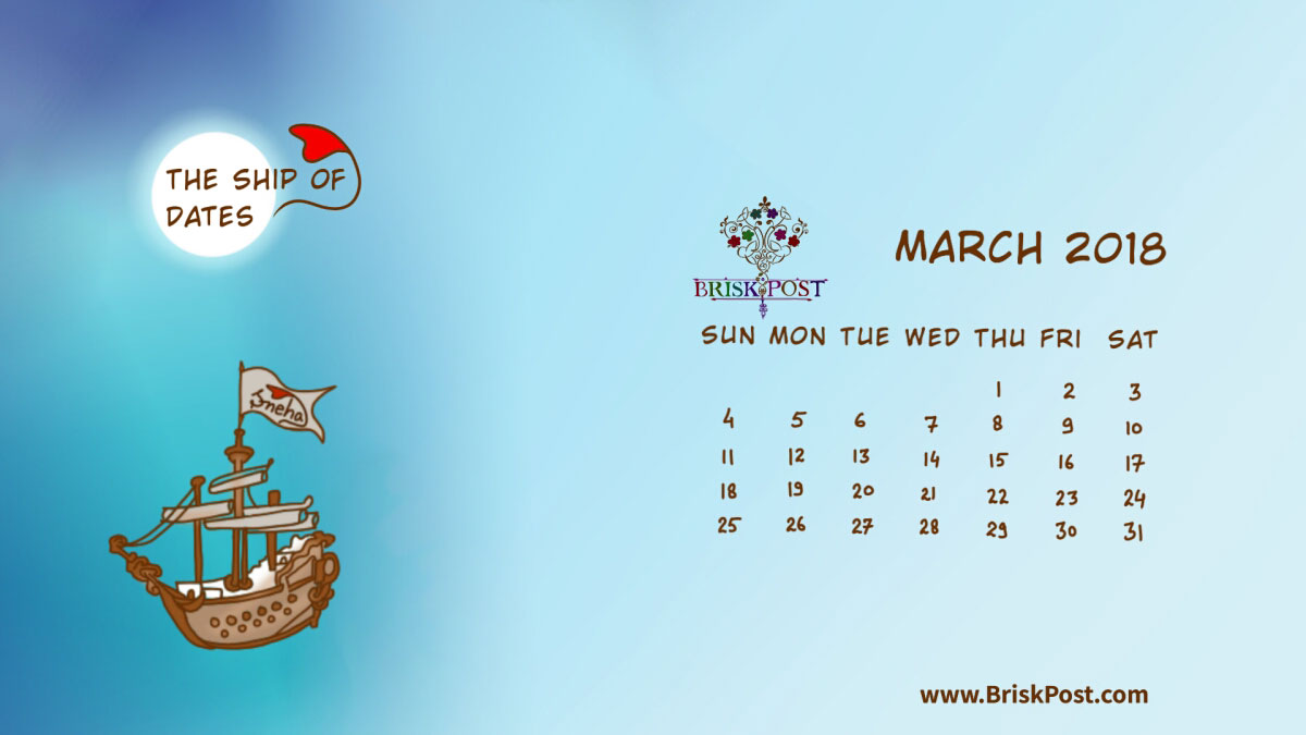 Monthly view of March 2018 Calendar with theme illustration of ship in sea drawing