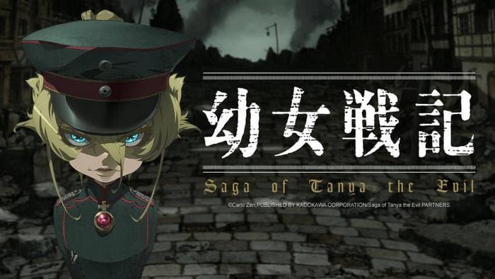 جميع حلقات انمي Youjo Senki مترجم على عدة سرفرات للتحميل والمشاهدة المباشرة أون لاين جودة عالية HD