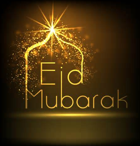 Koi Itna Chahe Tumhe To Batana Tumhare Itne Naaz Uthaye Eid Mubarak Kehdega Hamari Tarah Kahe