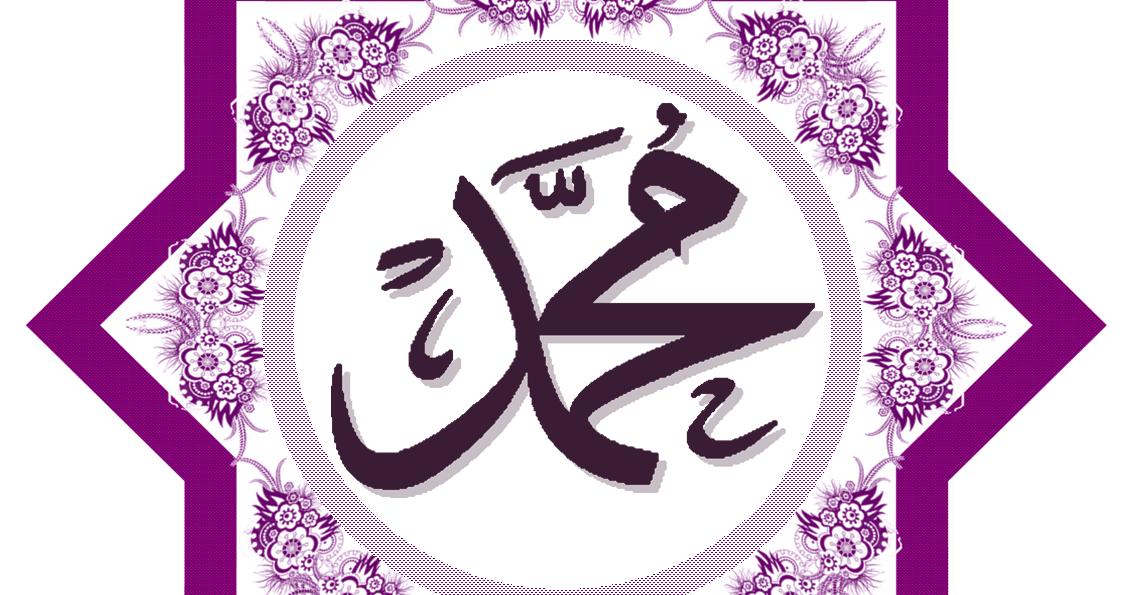 Kedengkian Yahudi kepada Nabi Muhammad Atas Risalah Islam