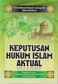 Buku Jawahirul Kalamiyah | Toko Buku Aswaja Yogyakarta