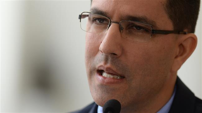 Venezuelan Foreign Minister Jorge Arreaza reacts to US President Donald Trump's anti-Caracas remarks in UN speech