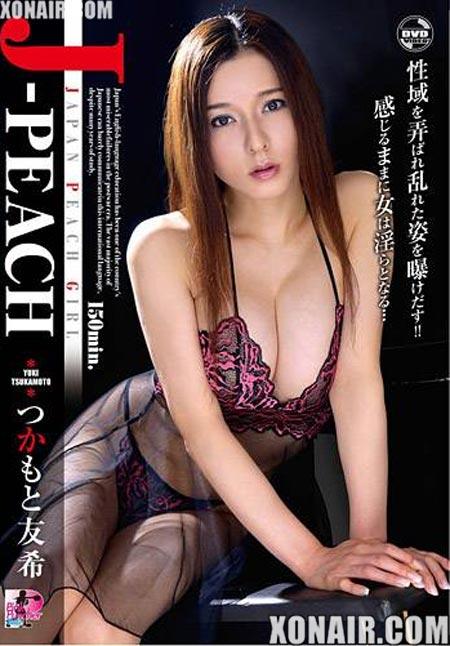 Mai shirosaki catwalk perfume 9