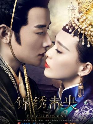Phim Cẩm Tú Vị Ương-The Princess Wei Young 2016
