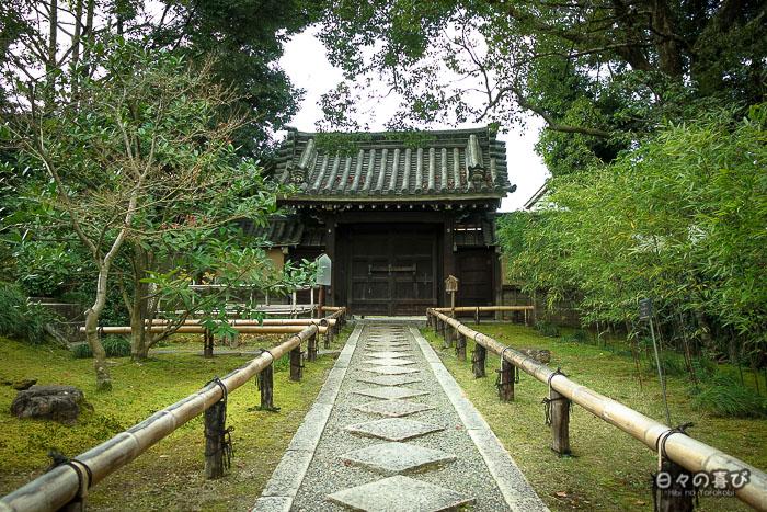 allée de rocaille et porte, jardin Shokado de Yawata, Kyoto