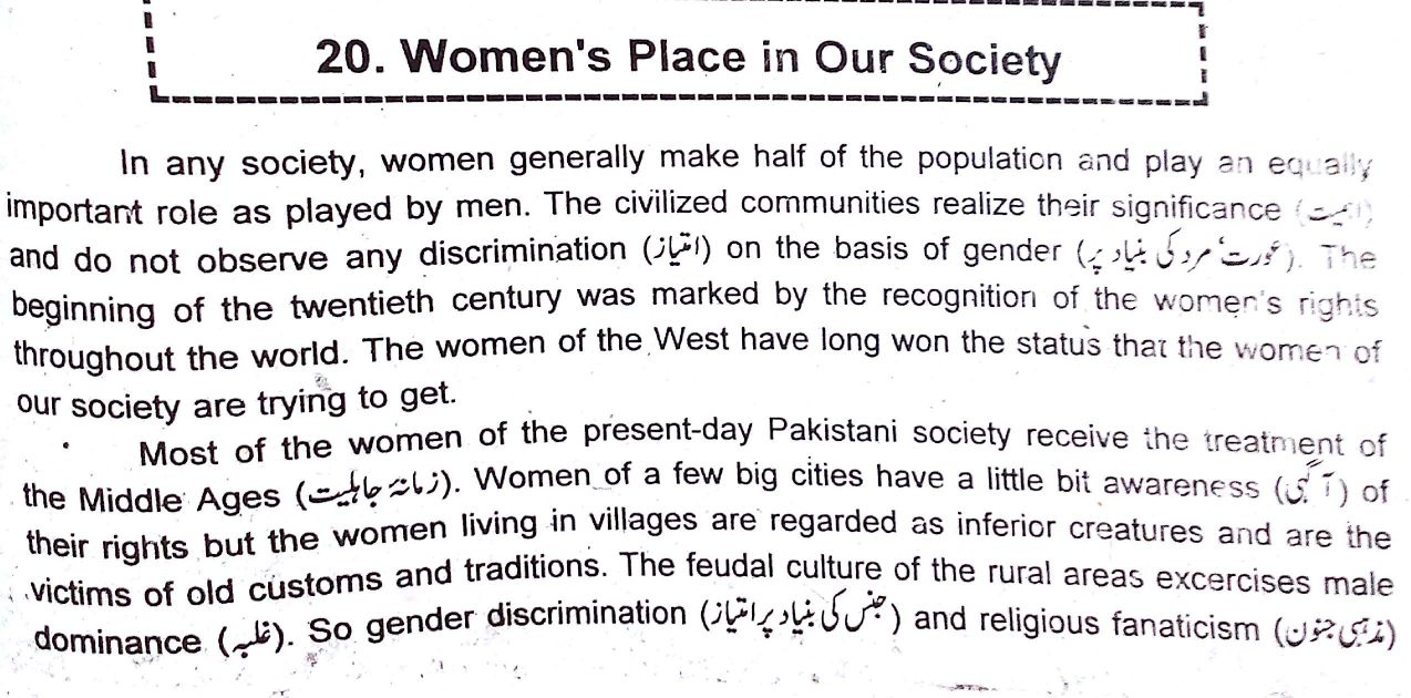 role of women in african society essay