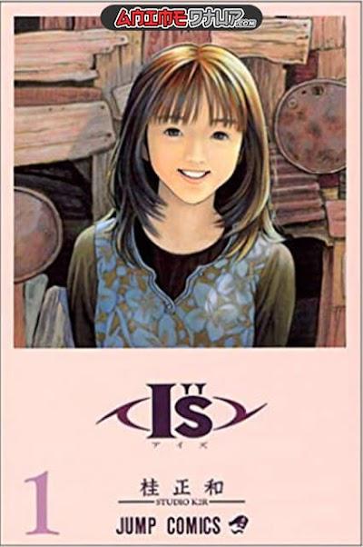 I''s (15/15) [Manga] [Español]