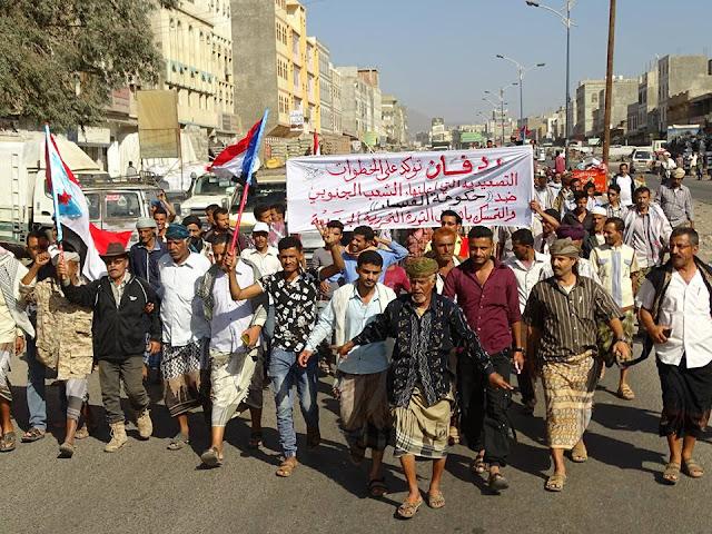 المحافظة الجنوبيه الثانية التي تخرح عن سيطره التحالف العربي