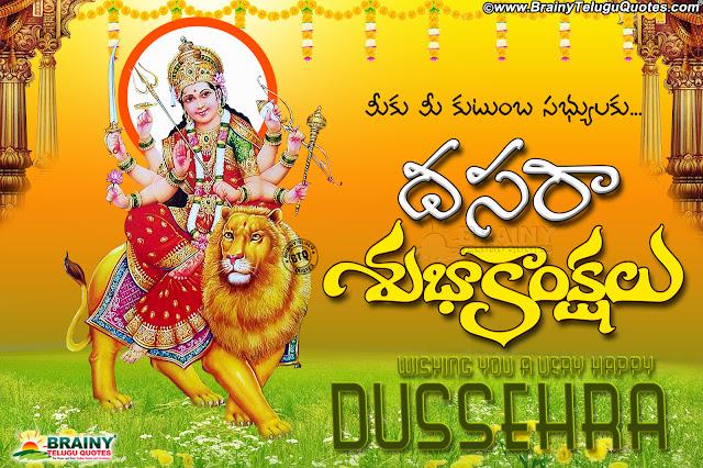 telugu dasara greetings, famous telugu dasara festival greetings hd wallpapers, dasara telugu greetings for whats app status