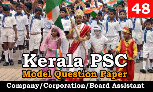 Model Question Paper Company Corporation Board Assistant - 48