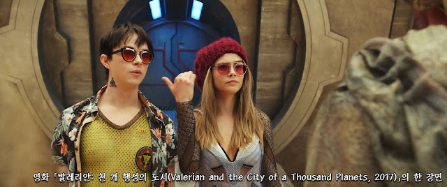 Valerian and the City of a Thousand Planets 2017 scene 01