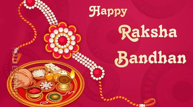 Happy Raksha Bandhan wishes,quotes,message,status,facebook,whatsapp,images