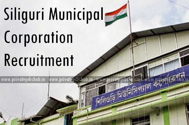 Siliguri Municipal Corporation Recruitment