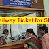 FREE RAILWAY TICKET FOR STUDENTS