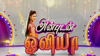 Anbudan Oviya – Deepavali Special Show