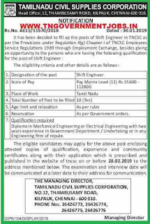 tncsc-shift-engineer-post-recruitment-2019-notification-www-tngovernmentjobs-in1