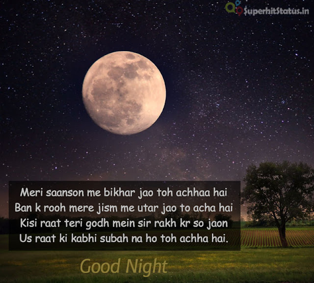 Good Night Image Shayari Wallpapers