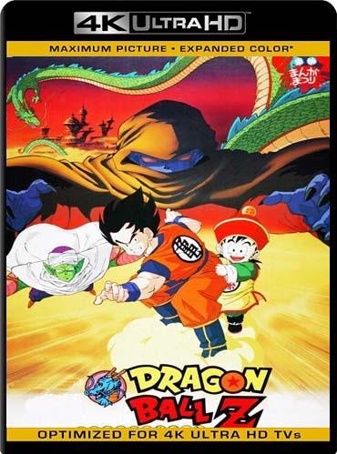 Dragon ball z temporada 4 Saga De Garlick Junior (1991) 4k ultrahd latino [GoogleDrive] DizonHD