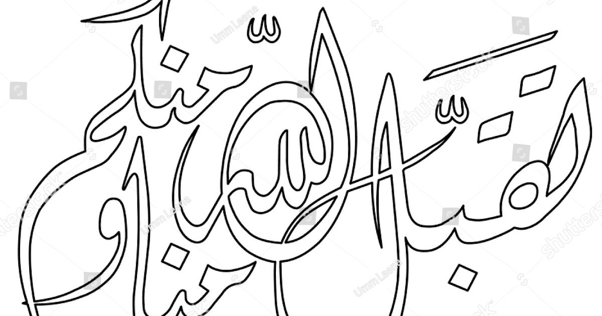 Download Wallpaper Kartun Burung Hantu Ultra Hd 4k