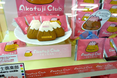 Akafuji Club Mount Fuji Cookies