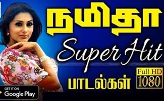 Namitha Super Hit songs