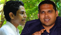 Rajitha's MP child tempests Harin's office