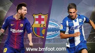 لعبة برشلونة ضد الافيس مباشر