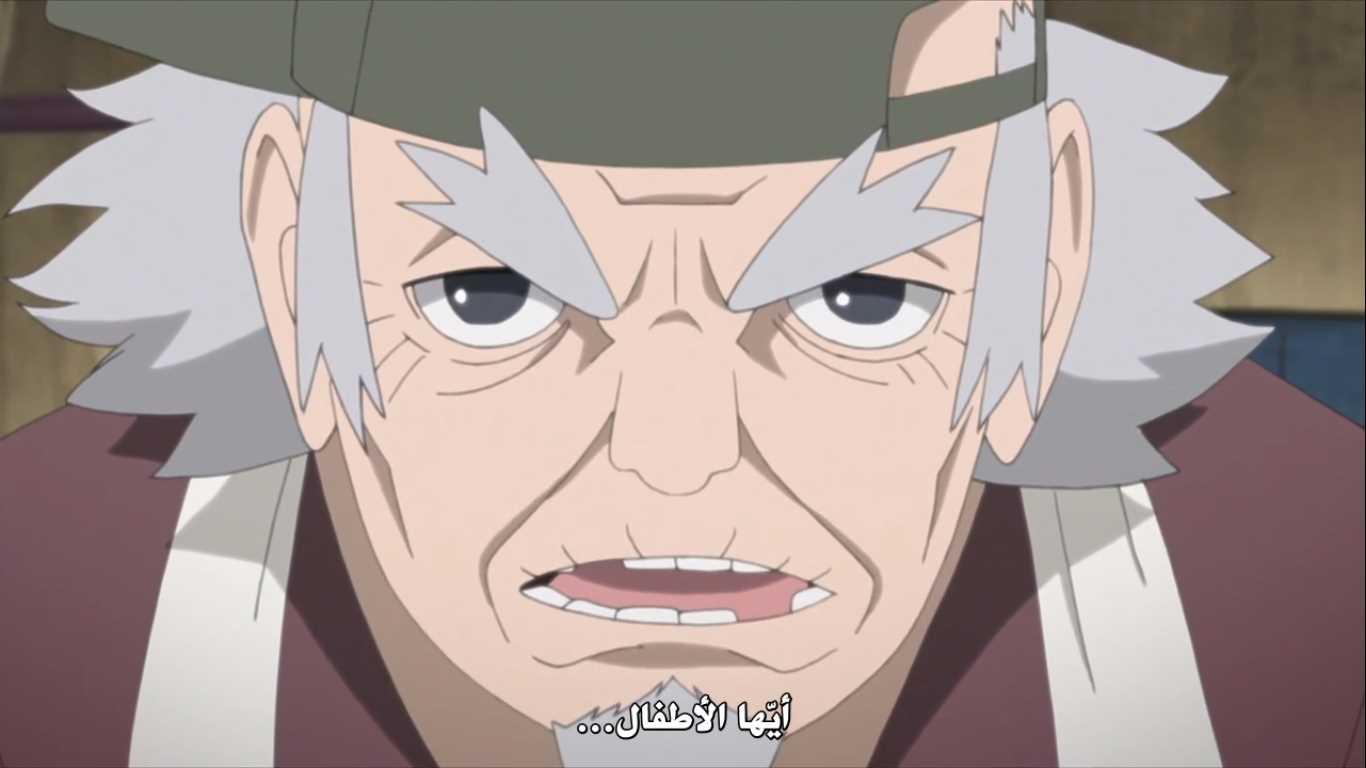 الحلقة 82 من أنمي بوروتو || Boruto: Naruto Next Generations مترجمة
