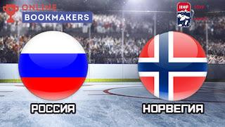 [ХОККЕЙ] Россия – Норвегия смотреть онлайн бесплатно 10 мая 2019 прямая трансляция в 17:15 МСК.