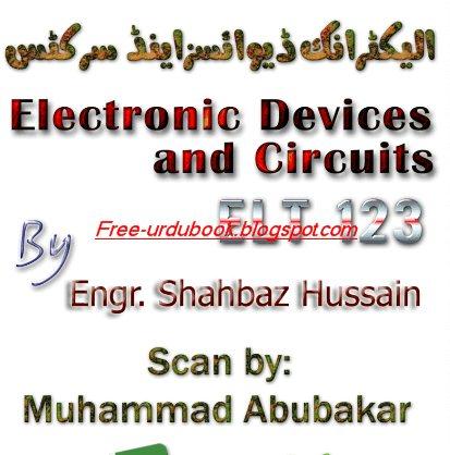 Electronic Device And Circuits Free Urdu Books Downloading Islamic Books Novels