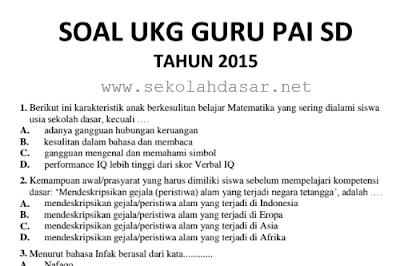 Soal Soal Ukg Guru Pai Sd Dan Kunci Jawabannya Informasi Pendidikan