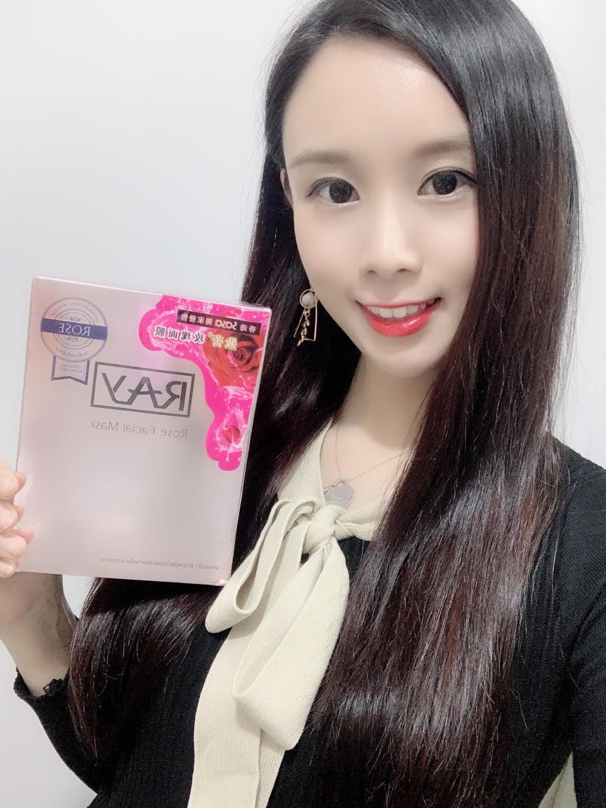 3581ed508c Beautylife HK - ◕◡◕全球首發‧SASA獨家限售♥妝蕾®RAY玫瑰純露野麥仁 ...