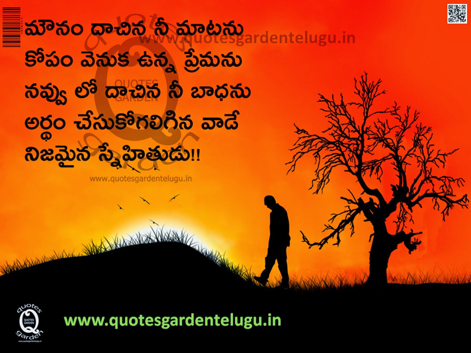 Best Quotes About Friendship In Telugu