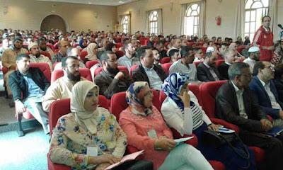 نجاح باهر للندوة الوطنية الثانية لمسلك الإدارة التربوية بمراكش