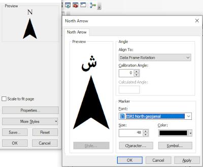 إضافة اتجاه الشمال بالعربية لبرنامج ArcGIS