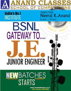 BSNL JE coaching in jalandhar