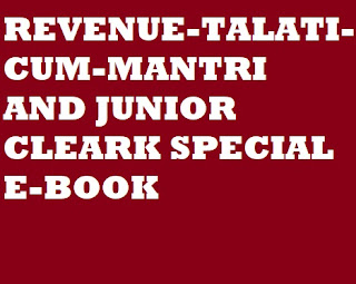 TALATI CUM MANTRI JUNIOR CLERK SPECIAL E-BOOK