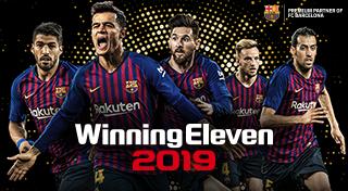trik dan cara bermain winning eleven di PS agar menang