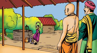 Sai Satcharitra - Chapter 20