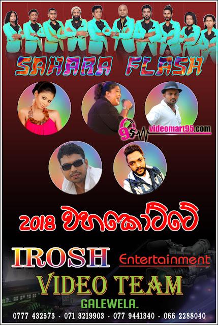 SAHARA FLASH LIVE AT WAHAKOTTE 2018-12-27